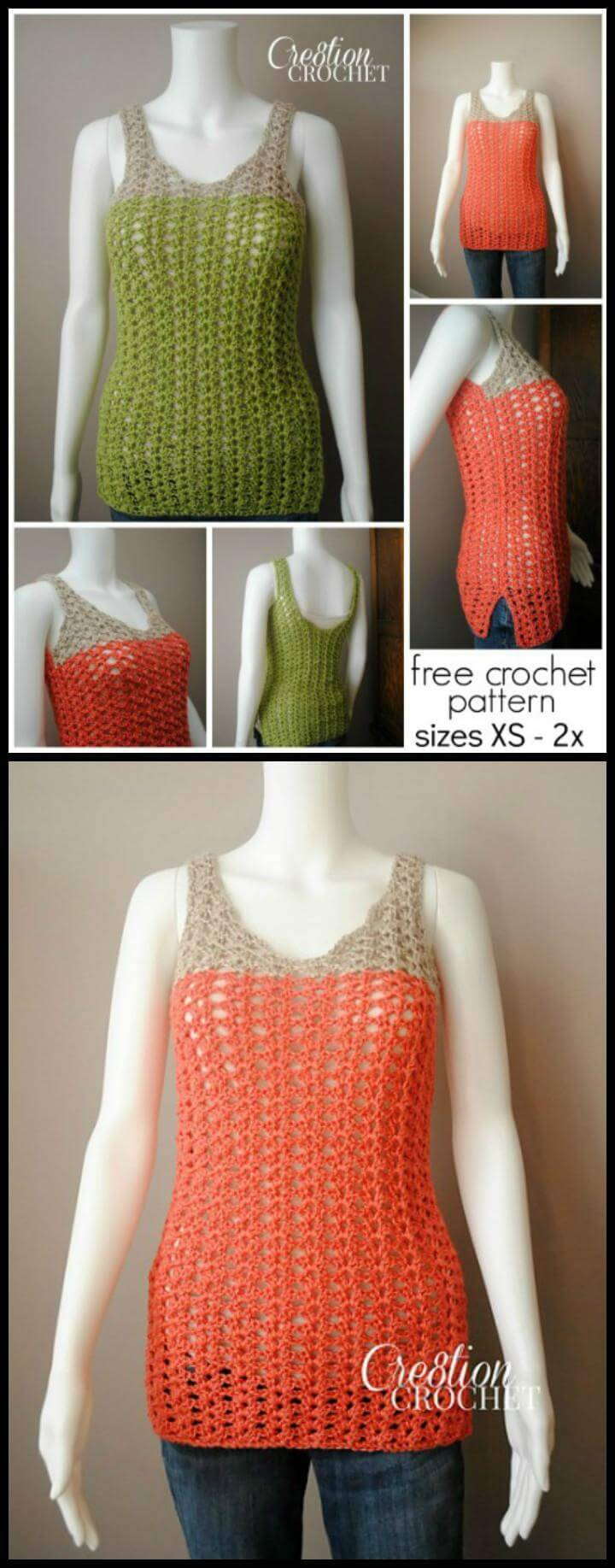 crochet breezy shell tank top