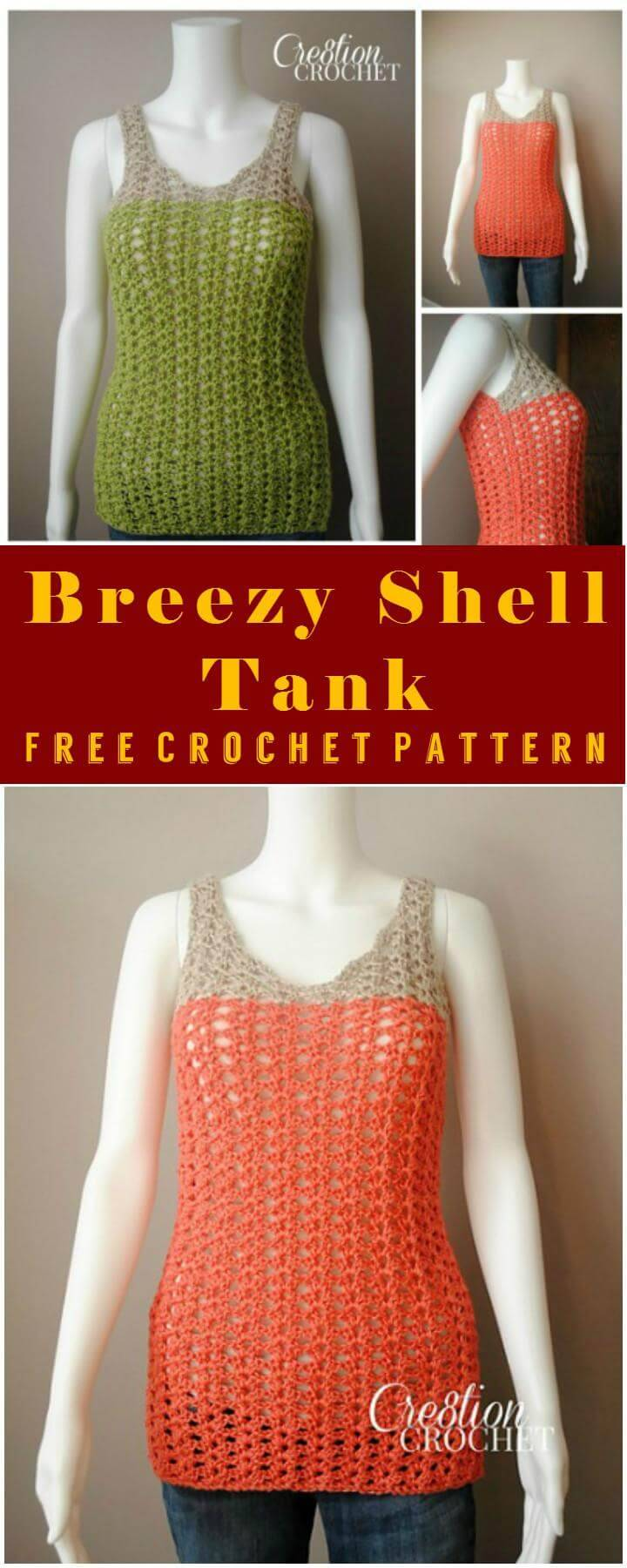 Breezy Shell Tank Free Crochet Pattern